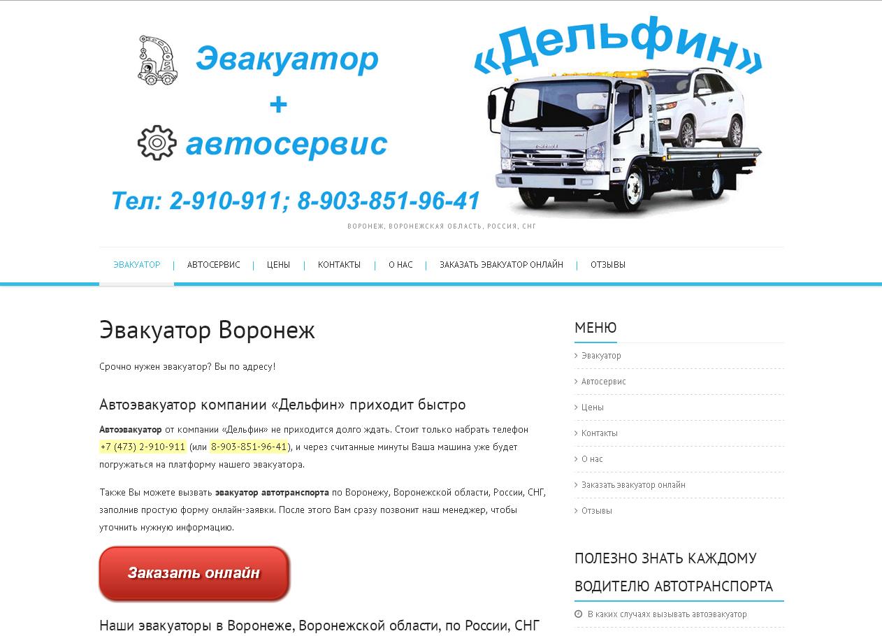 Разработка сайта визитки недорого в москве