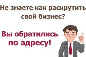Рекламное агентство в Воронеже, Воронежской области, веб-студия