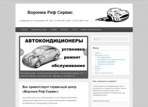 Разработать сайт в веб-студии в Воронеже, Воронежской области и других городах России