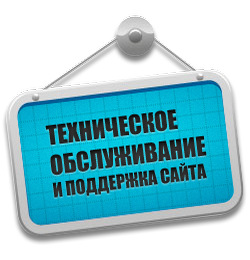 Веб-студии в Воронеже
