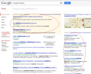 Купить рекламу в Гугле