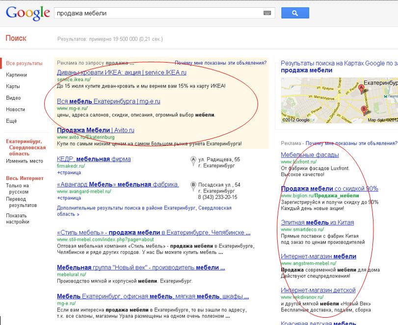 Реклама на гугле отзывы сколько стоит реклама на яндекс директ за клик