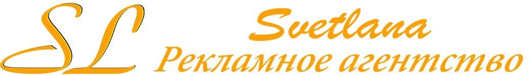 Рекламное агентство и веб-студия в Воронеже, Липецке, Белгороде