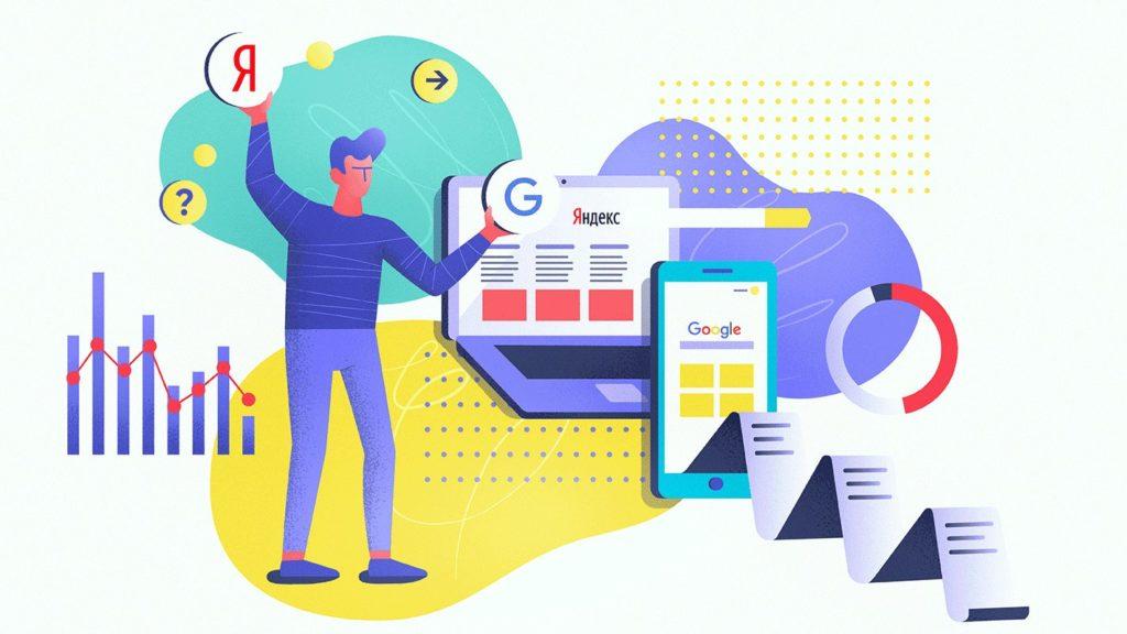 Что наиболее эффективно: Яндекс.Директ или Google AdWords